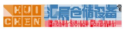 Qingdao Huichen Logistics Technology Co.,Ltd