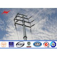 China High Voltage Utility Power Poles Electrical Distribution Line Steel Utility Pole wholesale