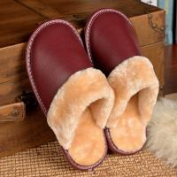 China Lightweight Men'S Cold Weather Slippers Comfy PU Indoor Slides Home Shoes wholesale