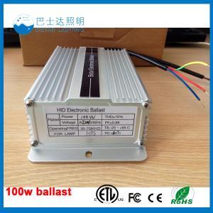 China Eygpt market outerdoor lighting light 100w metal halide lamp digital Electronic ballast wholesale