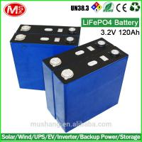 China hot sell high quality 3.2v 120ah Lithium Battery lifepo4 For Electric fishing-boat/ Storage / Solar Power System wholesale