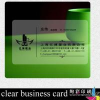 China Blank Radio Frequency ID IC Smart Card With Signature Panel For Door Lock wholesale