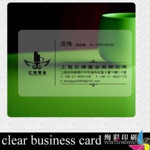 China School Transparent PVC Card Embossed Injekt Printable HICO / LOCO wholesale