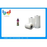 China PET Clear Polyester Film High Shoulder 20-80 Mic Thickness For Cosmetics Packaging wholesale