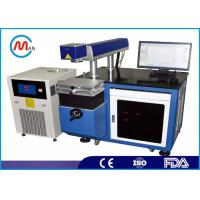 China CNC Optical Fiber Color Laser Metal Marking Machine Tabletop With Water Cooling System wholesale