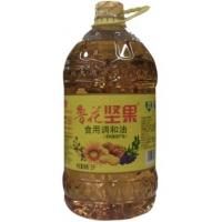 China cooking nuts oil on sale