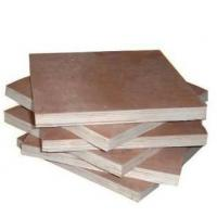China 12mm commercial plywood wholesale