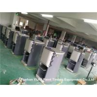 China High Speed Automated Paint Dispenser , Water Based Automatic Colorant Dispenser wholesale