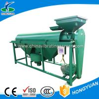 China New type of household cereal dust removal equipment on sale