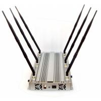 China Adjustable 70W Powerful Jammer 2G 3G 4G Phone Jammer for 100 Meters on sale