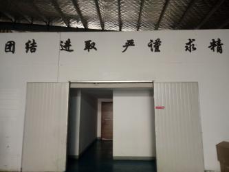 Changzhou Flywheel Turbine Power Equipment CO.,Ltd