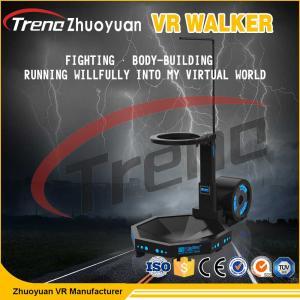 China 360 Degree Running Movement Treadmill 9D VR Walker Headset 360 Degree Vision Simulator wholesale