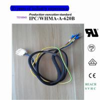 China 350778-1 (TE)  Wiring harness custom export processing  ,Can choose the following standard cable(UL/VDE/PSE) wholesale