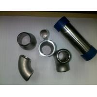 China Seamless 904L 2205 310S Stainless Steel Reducing Tee / Reducing Cross Pipe Fitting, AP Finish Saltation Finish on sale