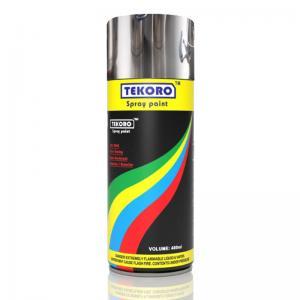 China Chrome effect spray paint on sale