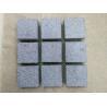 China Granite Paving,Taocun Grey Granite,Granite Tile,Grey Kerb & Cube,Dark Grey Mesh Tile & Paving Stone wholesale