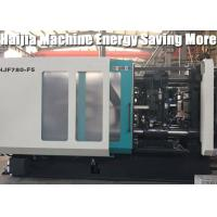 China 530 KN Energy Saving Injection Molding Machine For Plastic Dustbin Toggle Stroke 745mm on sale