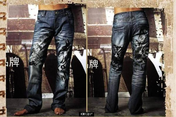 Man Designer Jeans Images