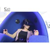 China 2 Player 9D Egg VR Cinema Simulador With Deepon E3 Glasses For Shopping Mall wholesale