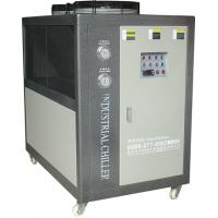 China Air cooled water chiller wholesale