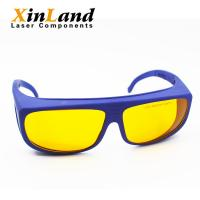 China Factory supply industrial 200nm~490nm safety glasses manufacturers china wholesale