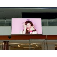 China Advertising Board Led Wall Screen Display Outdoor P6 1R1G1B For Rental / Fixed wholesale