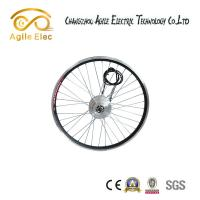 China Eco - Friendly Push Bike Electric Motor Kit , Motor Assisted Bicycle Kit 100mm / 135mm Axle wholesale