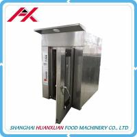 China Customized Bakery Rotary Oven For Biscuit / Bread / Cake One Year Warranty wholesale