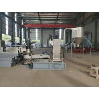 China Three In One Plastic Recycling Pellet Machine With Single Screw Extruder wholesale