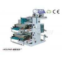 Buy cheap 2 Color Polyethylene Non Woven Bag Offset Printing Machine 8kw 5~50m/min from wholesalers