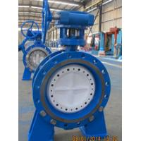China Manual Casting Triple Eccentric Butterfly Valve With API Standard wholesale