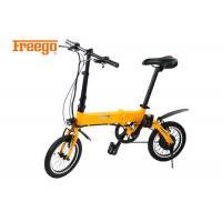 China Hidden Battery Mens Foldable Electric Bike For Off Road Enthusiasts Easy Ride wholesale