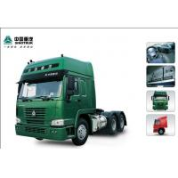 China tractor head hot sale in africa wholesale