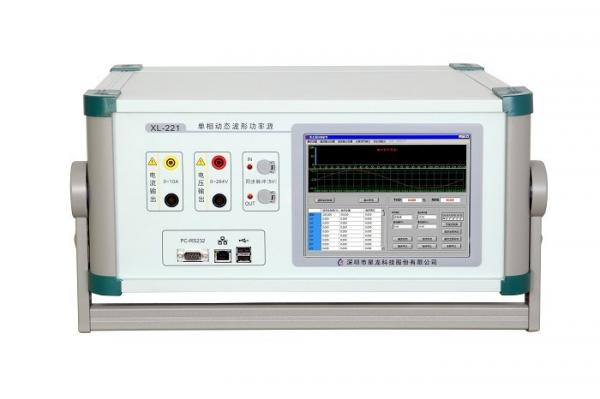 Quality Single Phase Voltage Multifunction Electrical Calibrator For AC And DC Current Voltage for sale