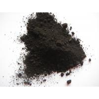 Buy cheap Iron oxide pigment  black R722 from wholesalers