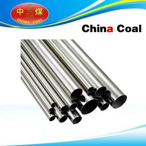 China Bright Steel Tube wholesale