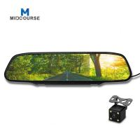 China 4.3 Inch Universal Car Reverse Camera with Monitor on sale