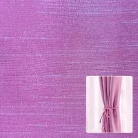 China N/P Dupioni Fabric for window curtain fabric wholesale