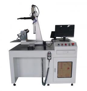 China Industry Fiber Laser Welding Machine / Fiber Laser Equipment 1850mm*900mm*1350mm on sale