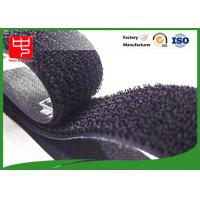 Buy cheap 30mm one sided hook and loop strap with buckle 25 meters / roll Eco - friendly from wholesalers