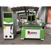 China 1325 Computerized Wood Cutting Machine IoT Application With Rotary Spindle wholesale