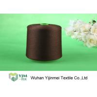 China 50s/2/3 Ring Spun Polyester Thread One / Two Ply Yarn With ISO9001 2008 wholesale