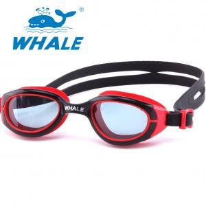 China Uv Protection Swimming Goggles Mirror Lens wholesale