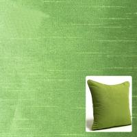China Monofil Dupioni Fabric for pillow cases wholesale