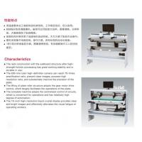 Paste machine Pasting machinery Plate Mounter device for flexo printing machine flexographic printing flexography