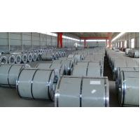 China Zinc Coated Hot Dipped Galvanized Steel Coils Z80-Z275 0.5mm Thickness wholesale