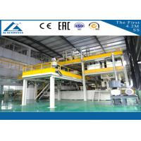 Buy cheap 2017 New type S / SS / SSS / SMS PP Spun bonded nonwoven fabric production lines from wholesalers