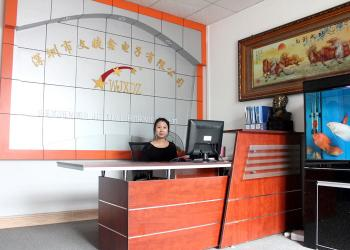 Shenzhen Wenjiexin Electronics Co.,Ltd.