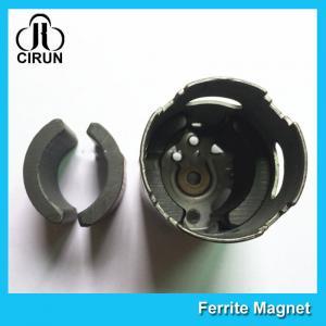 China C5 Grade Permanent Ferrite DC Motor Magnet High Performance R13.15*R8.8*H21mm on sale