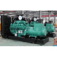 China CCEC Cummins 300kw diesel generator set  with silent container  low price sell wholesale